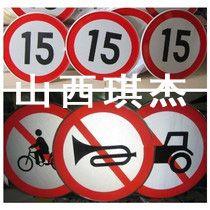 琪杰廠房生產加工小區限速反光標識牌