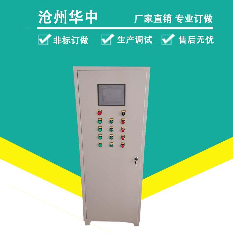 河北沧州直供PLC控制柜/控制柜生产厂家