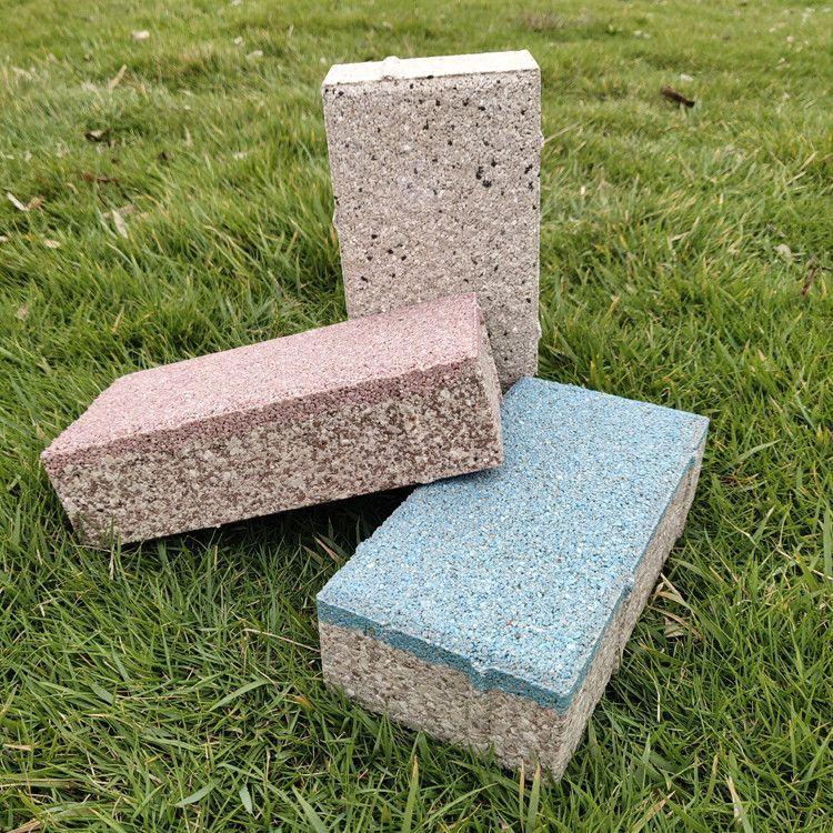 海綿城市用磚 陶瓷透水磚公園磚支持定制免費送樣