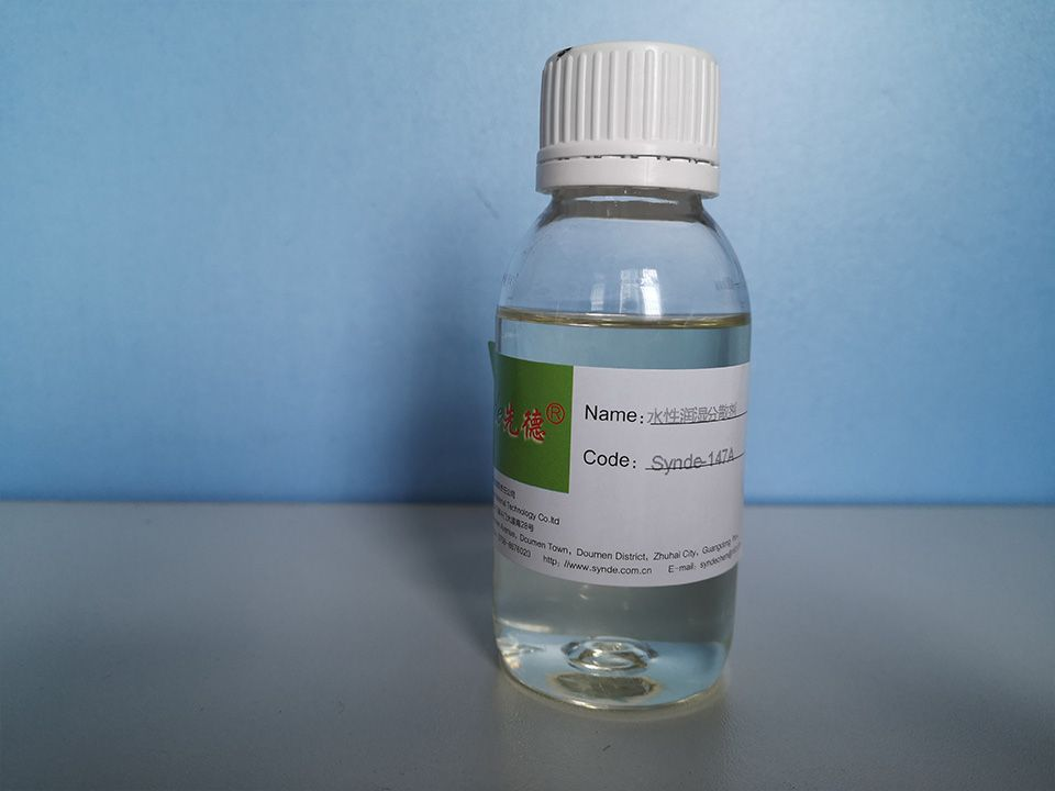 Synde-147A销售