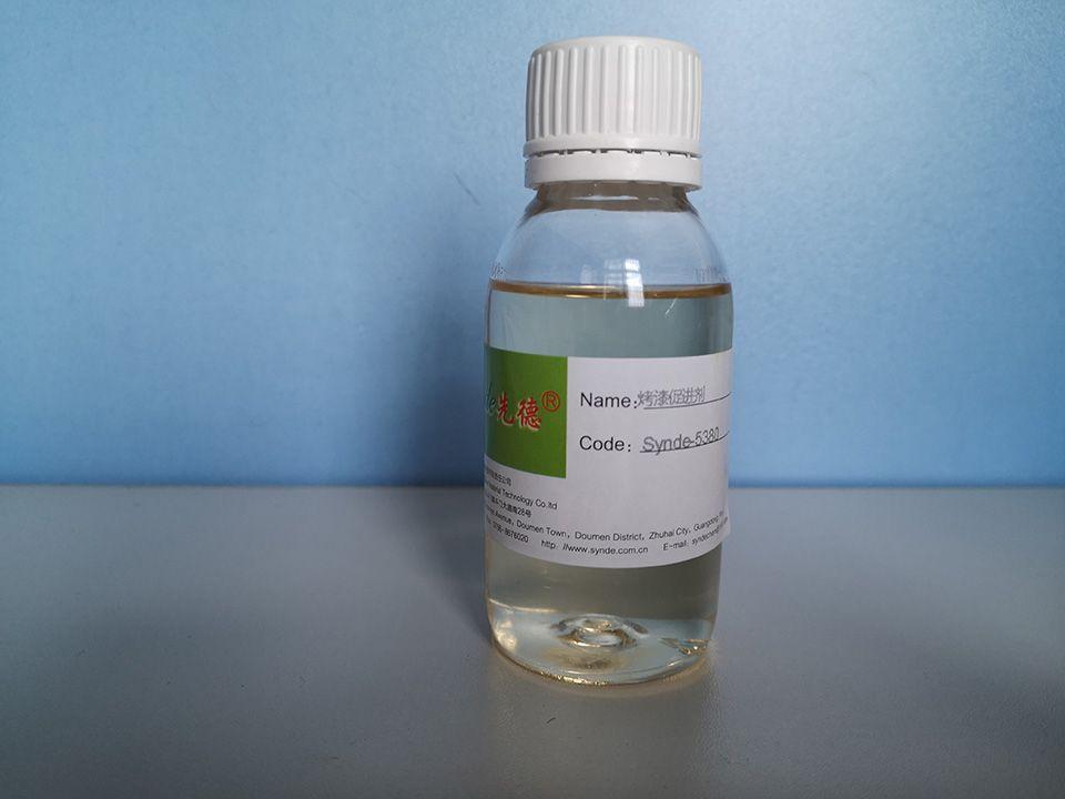 中山醇酸Synde-5380