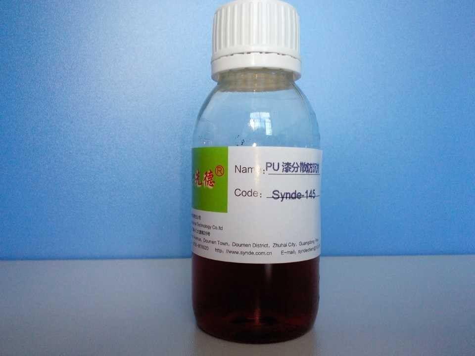 中山Synde-145销售