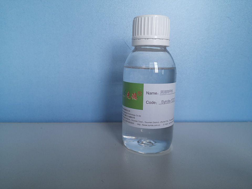 流平剂synde-122C
