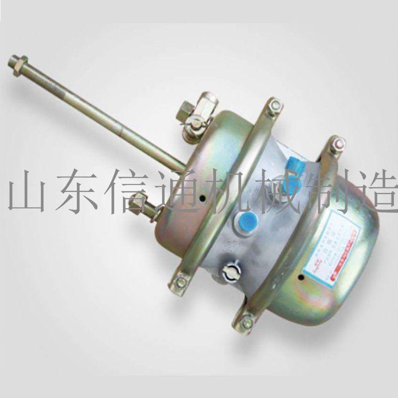 弹簧制动气室 半挂车配件刹车分泵 挂车美式制动室双分泵 30 30