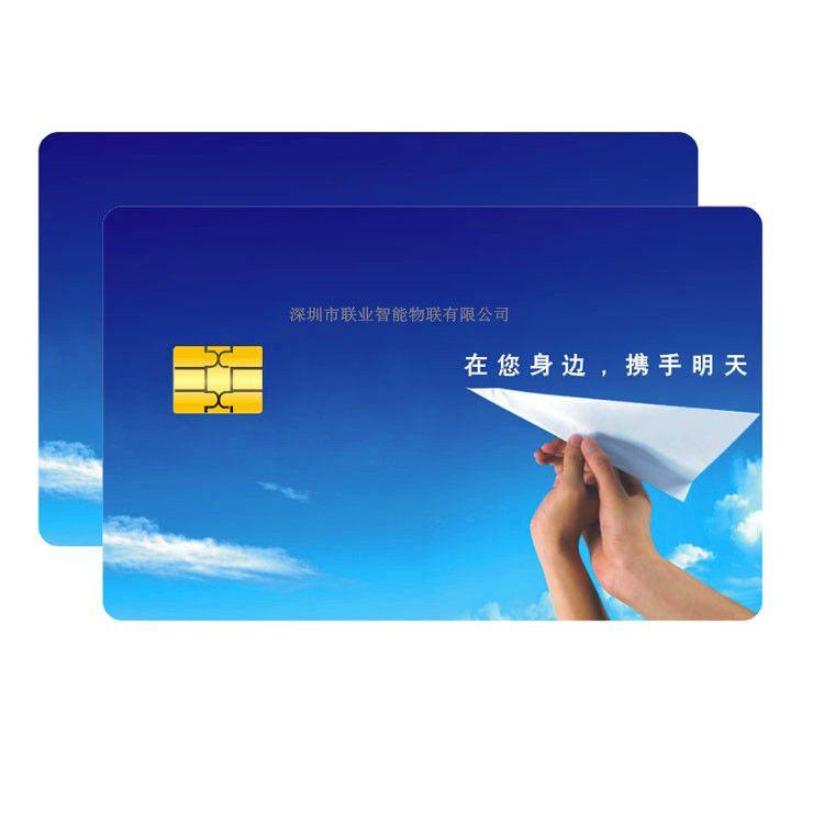 联业IC卡接触式非接式智能m1卡