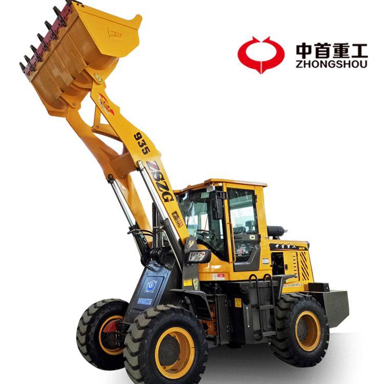 厂家生产无极变速自动挡铲车