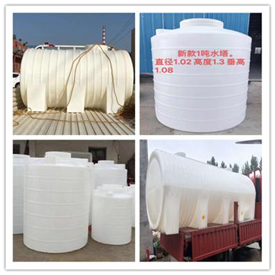 化工储水桶-3吨加厚pe水箱-3T环保水处理水箱-水罐批发