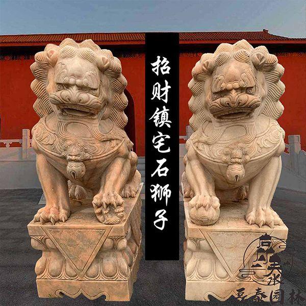 石雕狮子故宫石狮子磊泰园林厂家供应