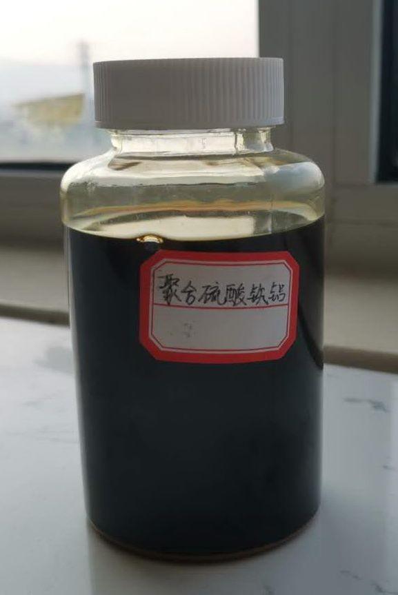 水处理药剂聚合铁铝山东淄博