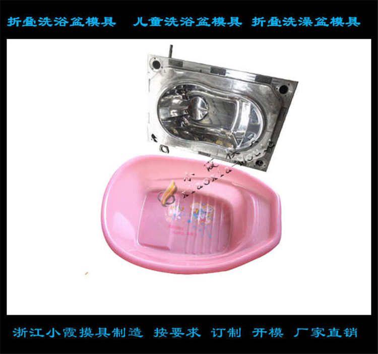 PP洗浴盆塑料模具来样品加工定制