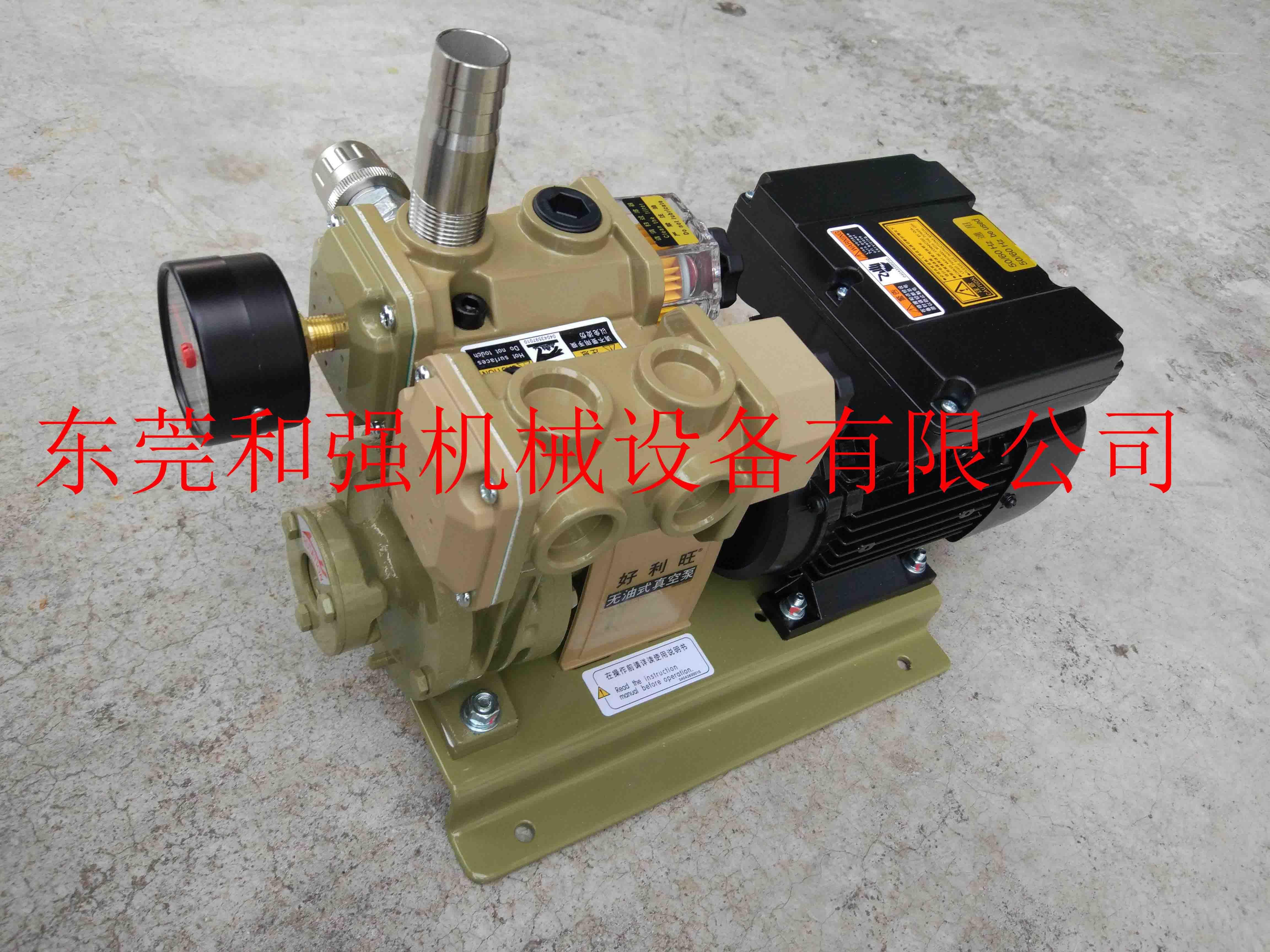 好利旺KRX1-P-V-01真空泵印刷机无油泵检测包装风泵气泵单吸泵LED分光机