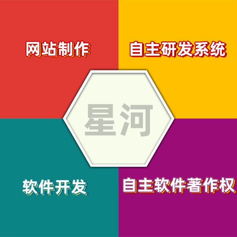 经销商项目报备软件,经销商项目报备系统,经销商项目报备平台