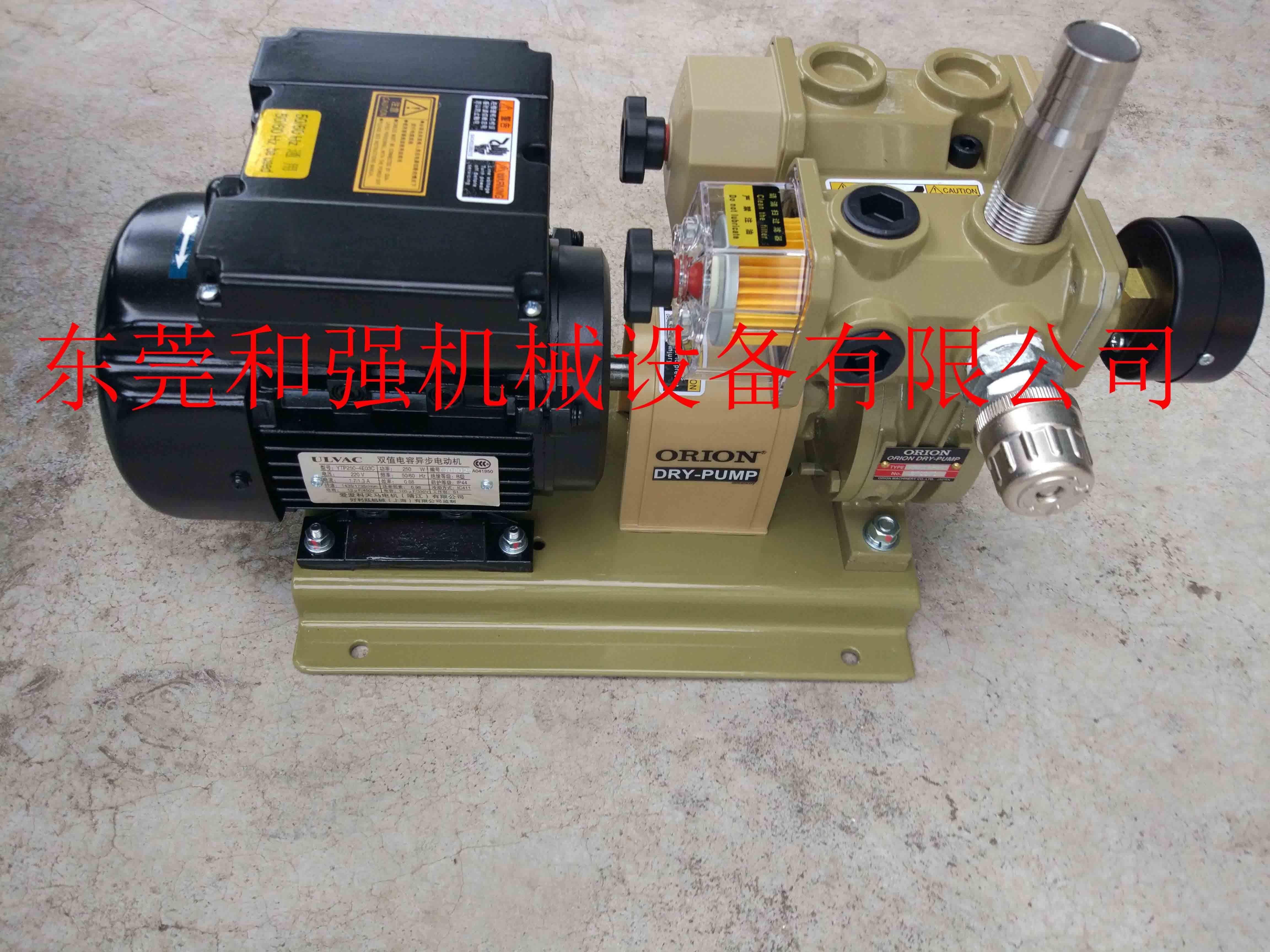 好利旺KRX1-P-VB-01真空泵印刷机无油泵检测包装风泵气泵LED分光机