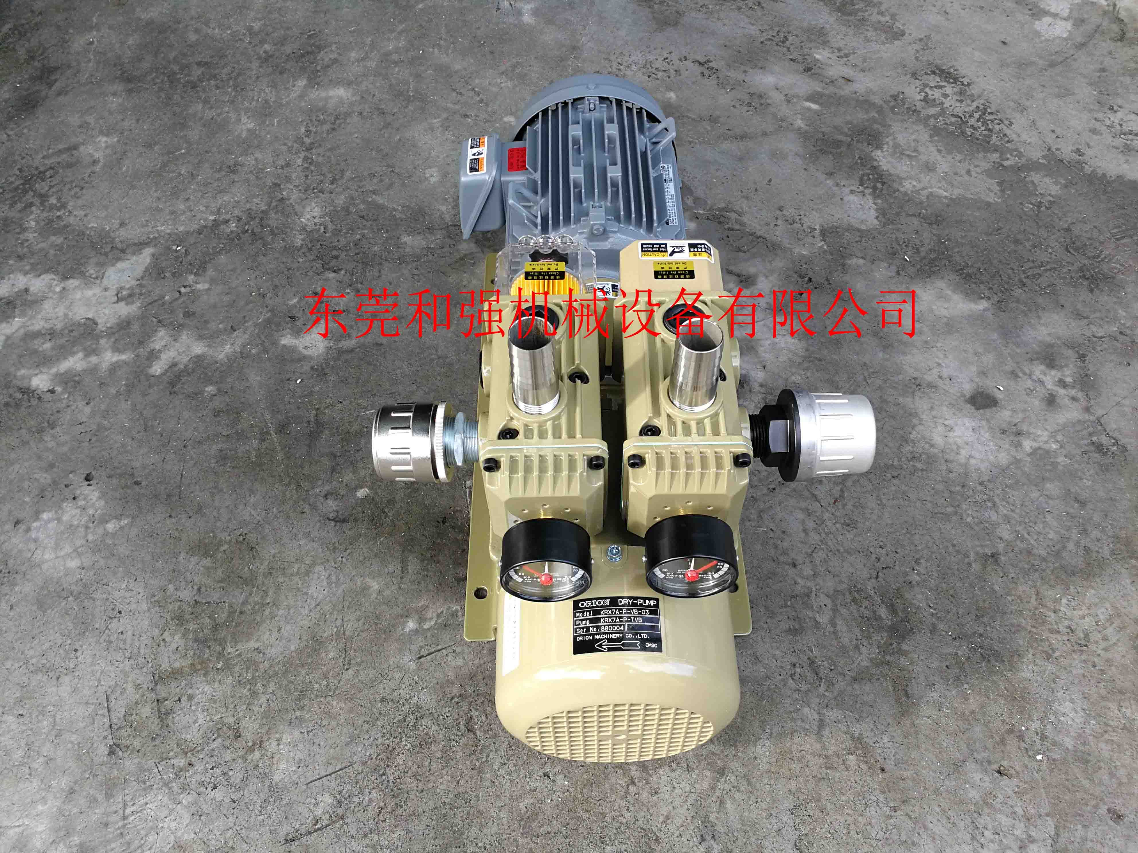 好利旺KRX7A-P-V-03真空泵印刷机无油泵检测包装风泵气泵单吸LED分光机