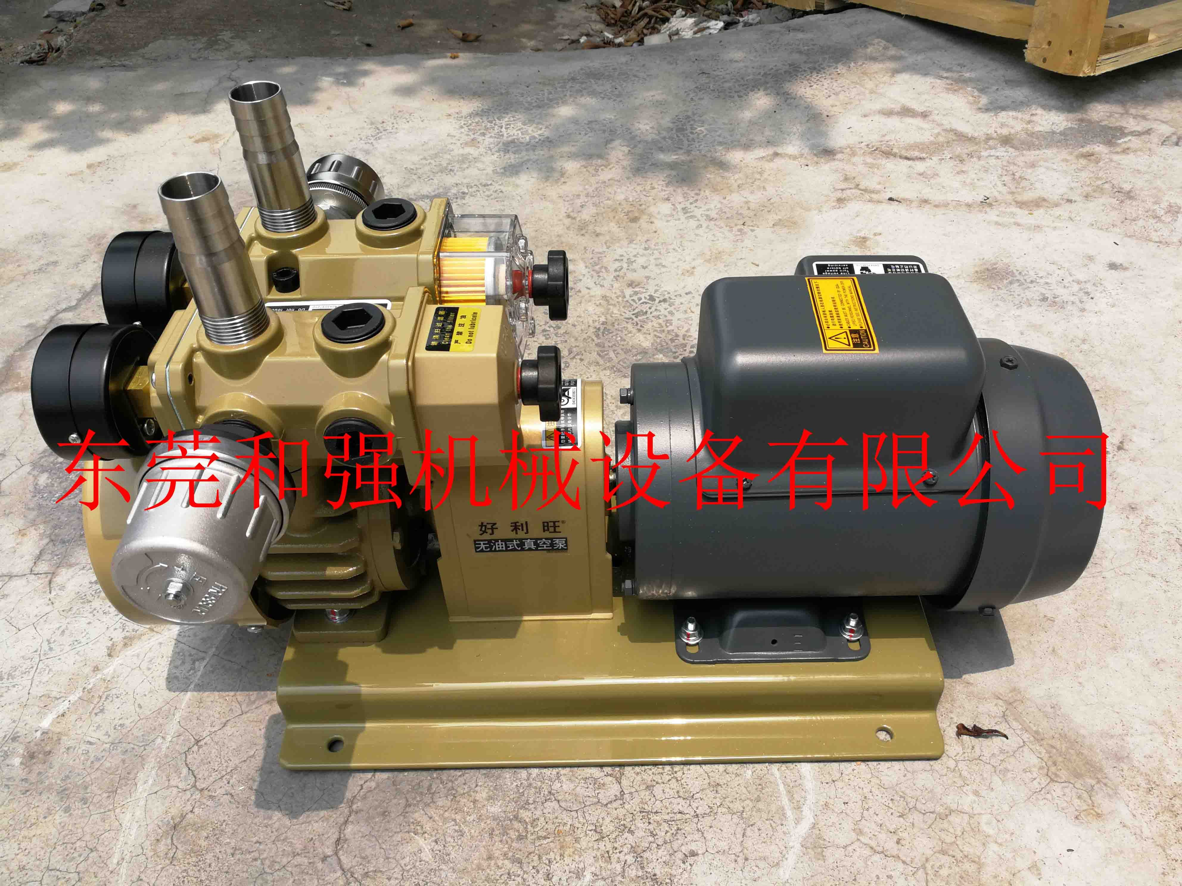 好利旺KRX3-P-VB-01真空泵印刷机无油泵检测包装风泵气泵LED分光机