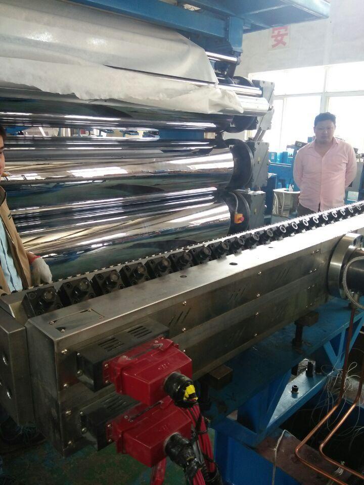 可降解塑料设备 PLA可降解片材生产线 PLA聚乳酸生产线