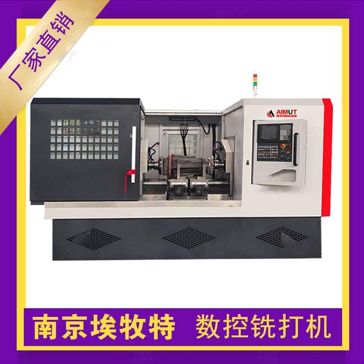 浙江湖州刮端面打中心孔机床厂家立式工作台好排屑数控刮打机