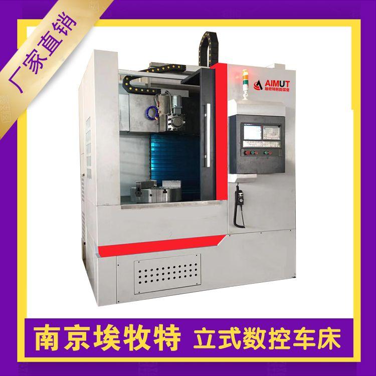 南京埃牧特  数控立式车床厂家LCK650