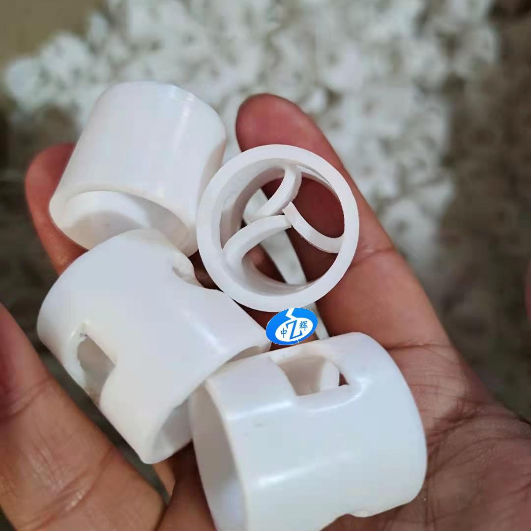 聚四乙烯鮑爾環填料環保填料四鮑爾環現貨規格PTFE