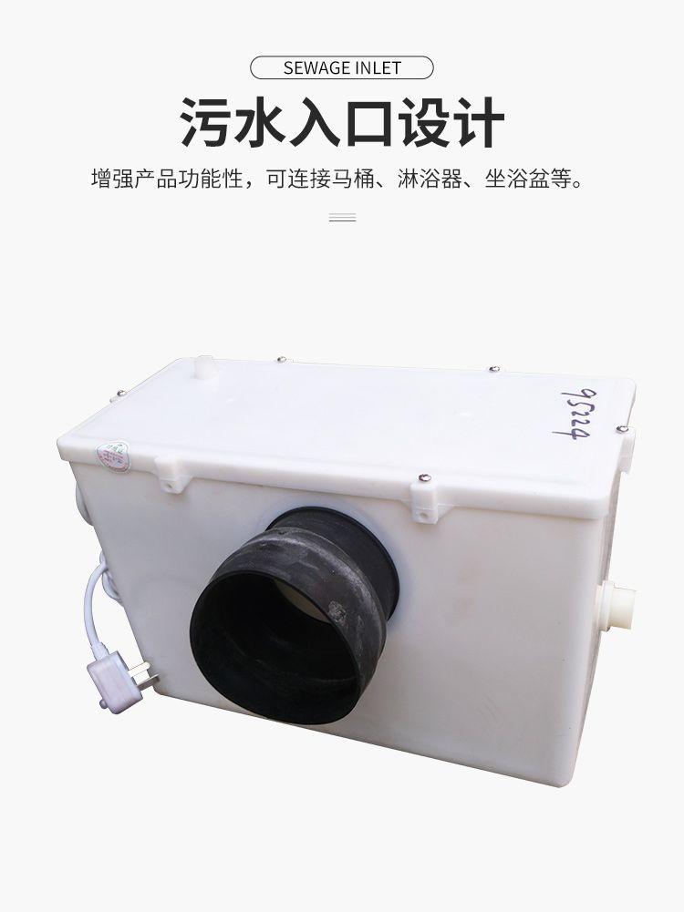 上海斯特嘉电动马桶泵 粉碎排污泵