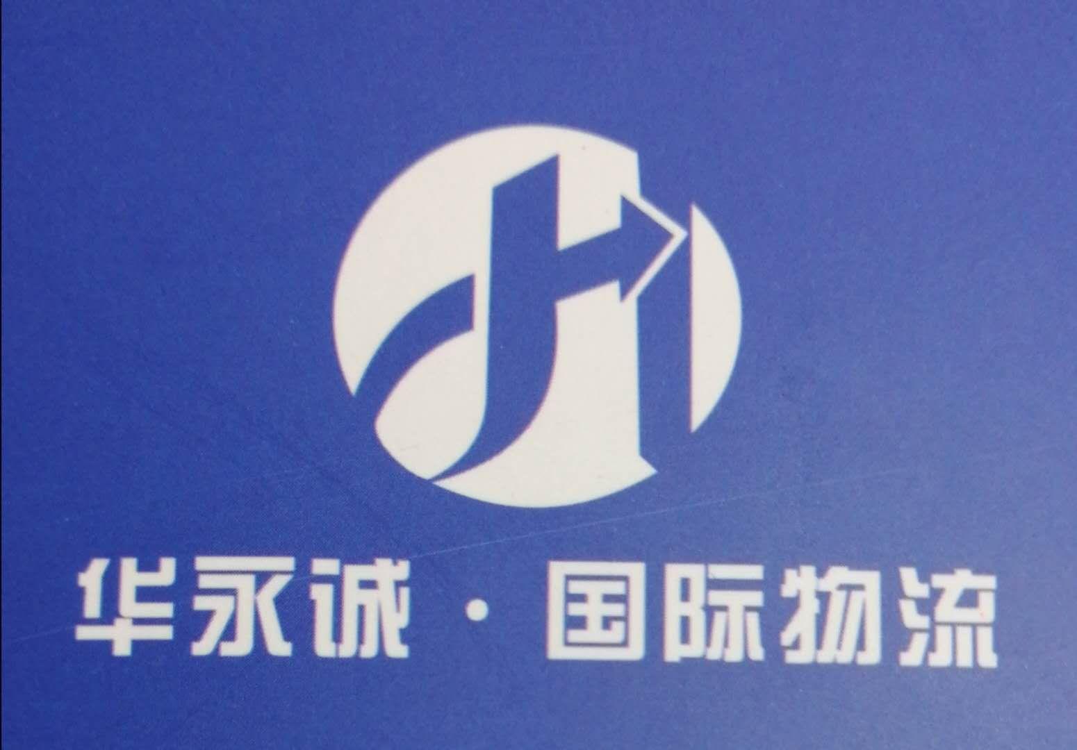 深圳蛇口港冻虾进口报关公司提供配额