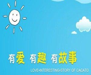 郑州卡莱贝儿童游乐设备有限公司