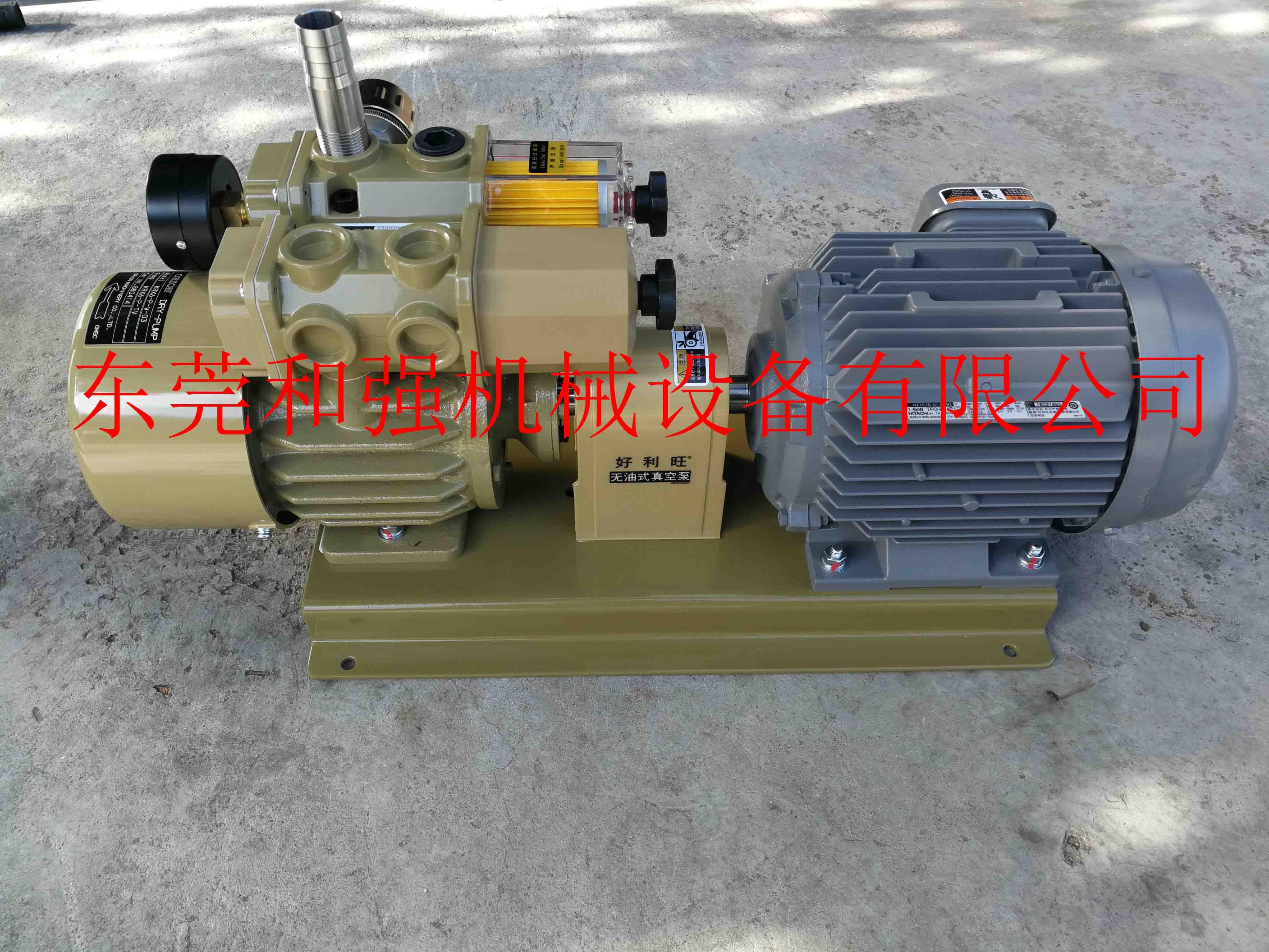 好利旺KRX6-P-VB-03真空泵印刷机无油泵检测包装风泵气泵LED分光机