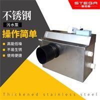 上海斯特嘉304不锈钢自动排污泵