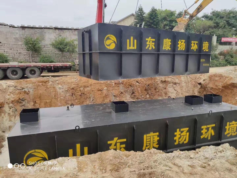 山东地埋式一体化污水处理设备哪家好