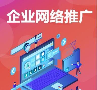 厦门搜索引擎推广平台_厦门一起互动经验丰富