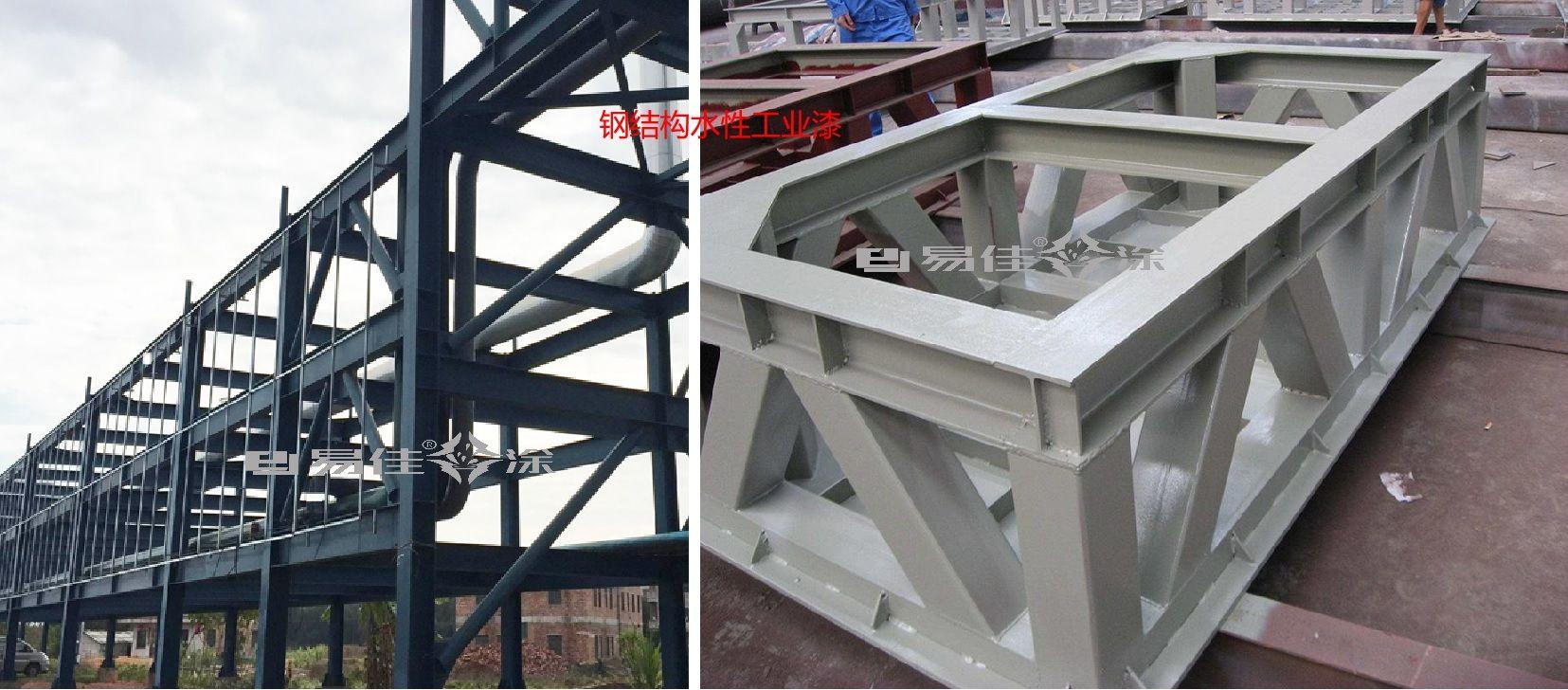 易佳涂水性鋼結構工業水漆