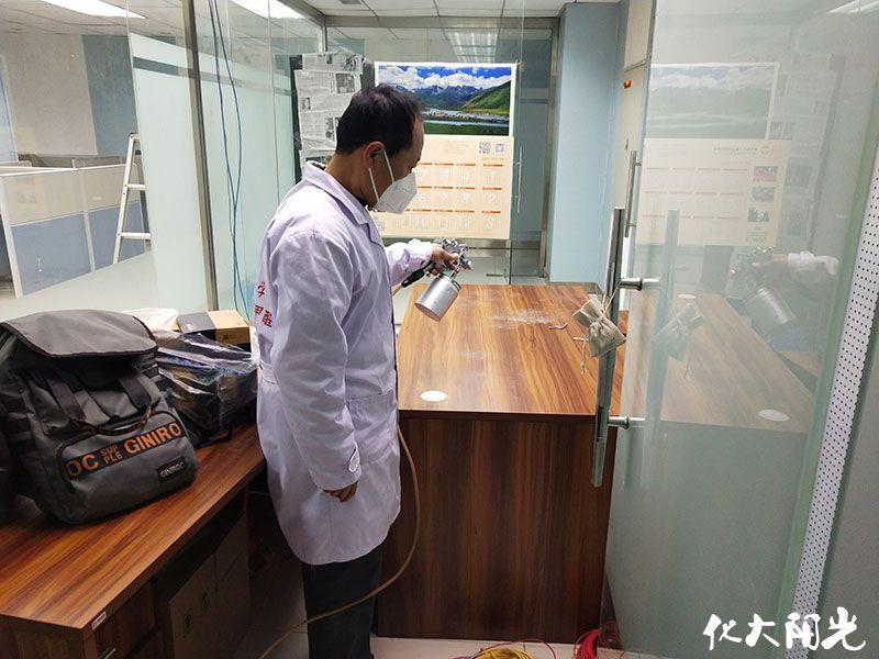 北京室内甲醛治理化大阳光北京专业除甲醛公司