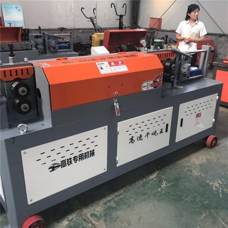 宏威全自动数控钢筋调直切断机 液压钢筋校直厂家直销价格合理