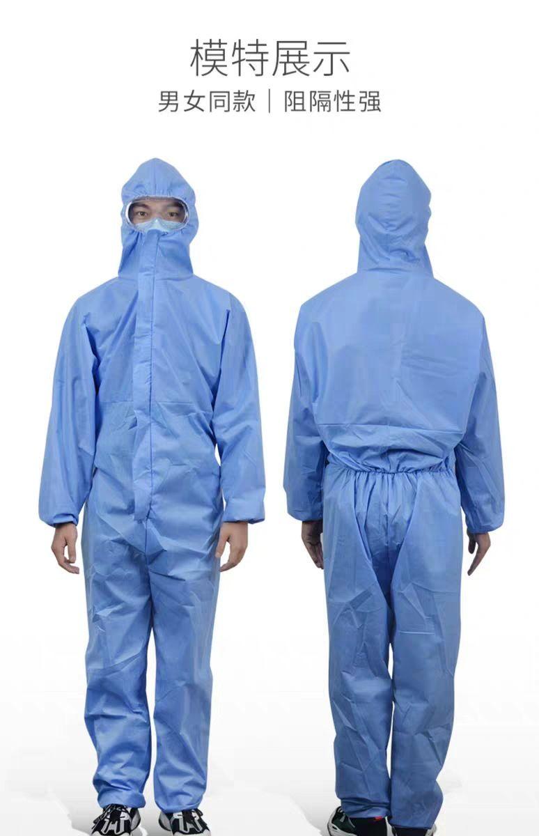 厂家直销防护服 透气舒适隔离衣批发