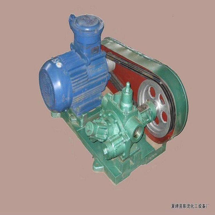 防爆型高粘度球形转子泵