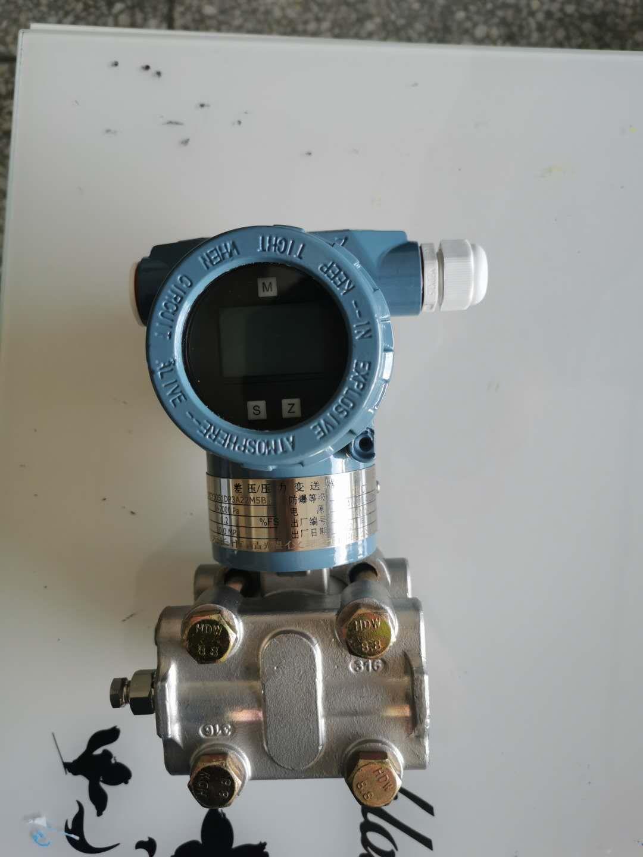 YD322-IE压力变送器