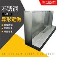 不锈钢小便池 机场304不锈钢小便槽