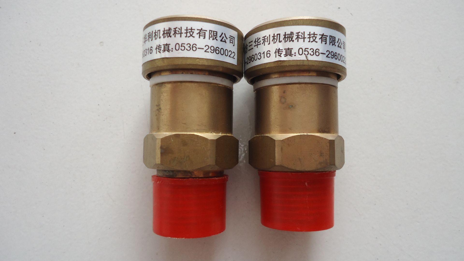 北京真空吸氣閥銷售