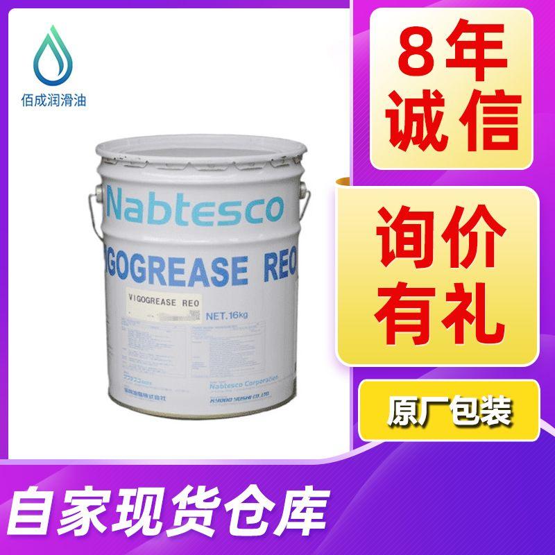 協同油脂VIGOGREASE RE0機器人潤滑脂發那科FANUC機械手臂用