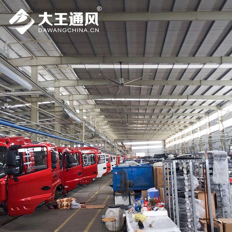 工业用吊扇生产厂家