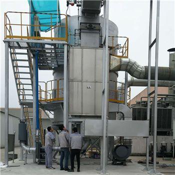 江蘇工業換熱器廠家