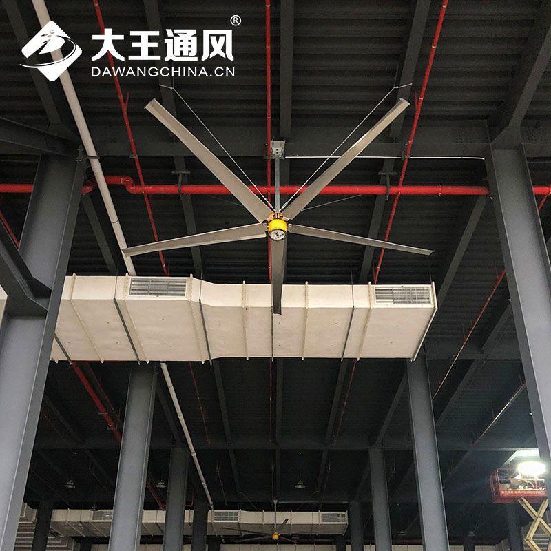 大型永磁工業吊扇生產廠家