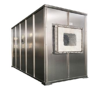 江蘇超高溫輻射式換熱器供應商