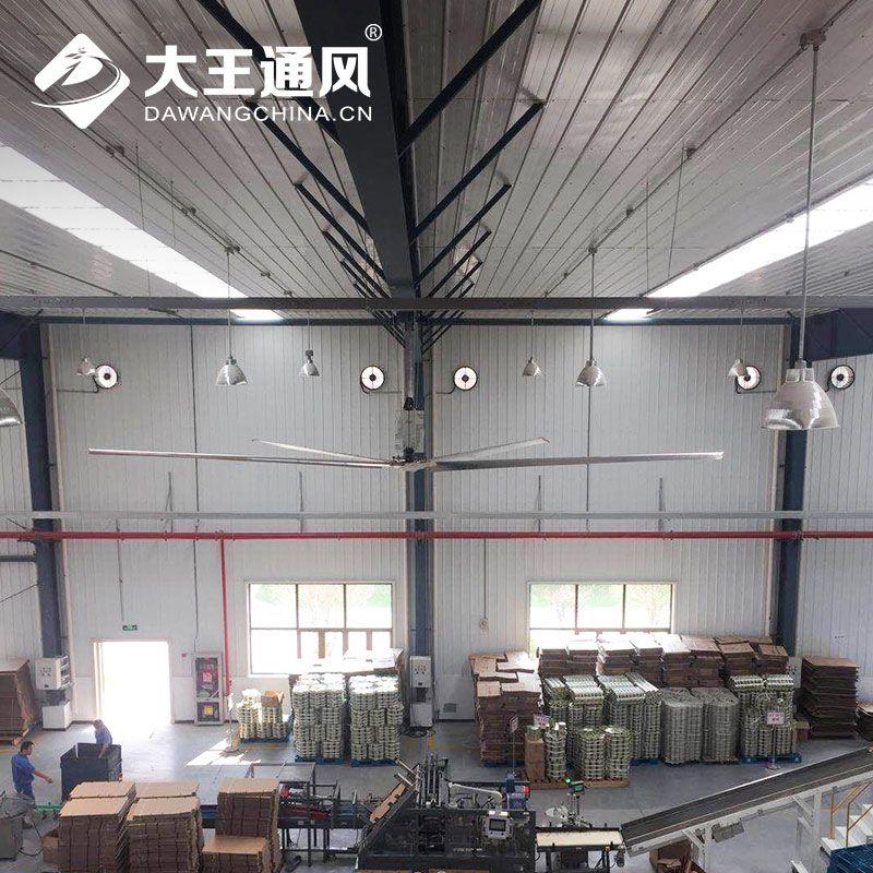 浙江工業大吊扇廠家定制