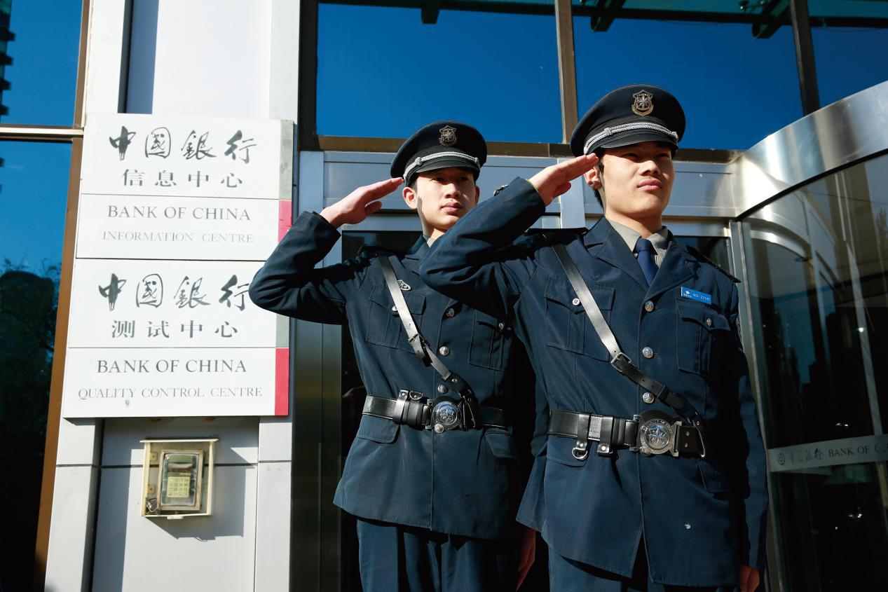 北京明星政要安保價格