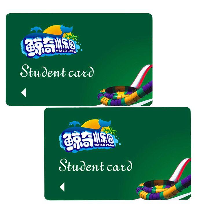 深圳市联业智能物联有限公司供应非接式CPU卡公交卡门禁卡