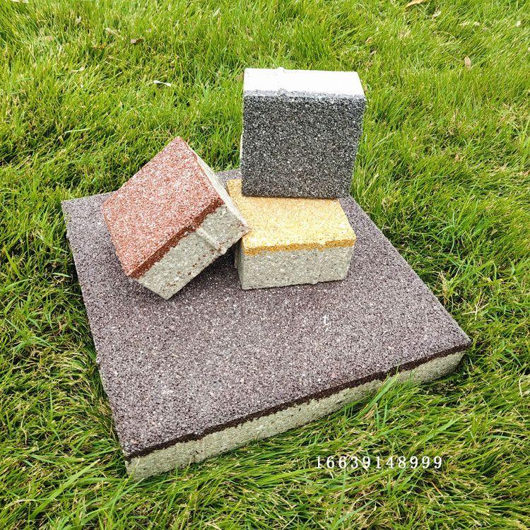 陶瓷透水砖 透水砖 厂家直供规格多样可支持定制
