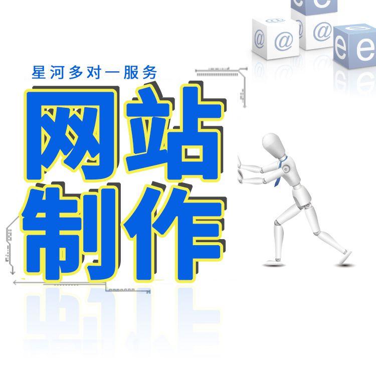 中堂網頁設計 中堂網頁制作 中堂網站設計 中堂網絡公司 中堂網站制作