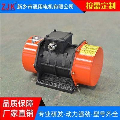 YZU8-6振動電機 直線篩電機 6級0.55kw振動電機廠家