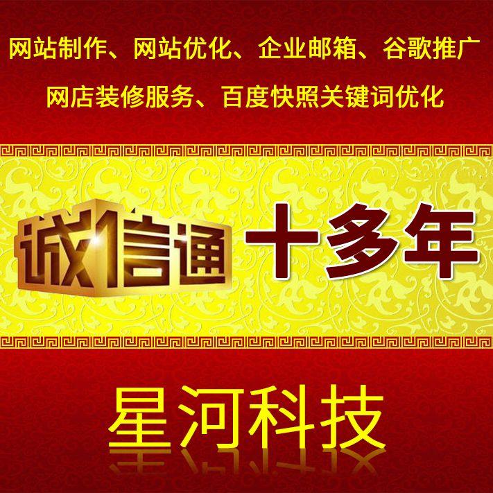 鳳崗企業郵箱辦理,鳳崗企業郵箱申請,鳳崗企業郵箱注冊